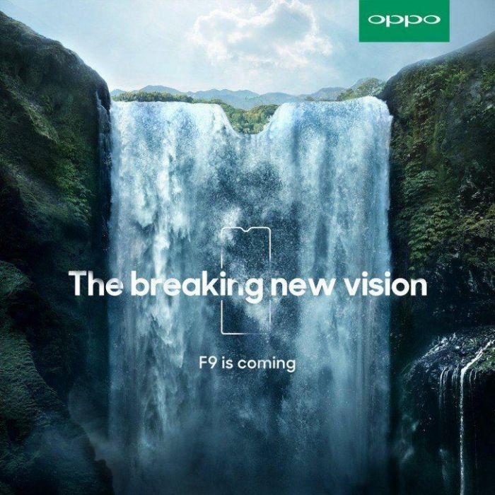 Oppo предложит свое прочтение выреза в дисплее – фото 3