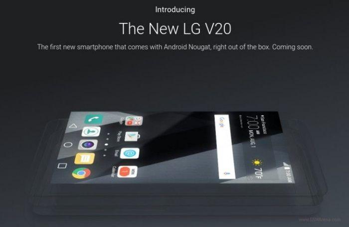 Google: LG V20 первый смартфон с Android 7.0 Nougat – фото 1