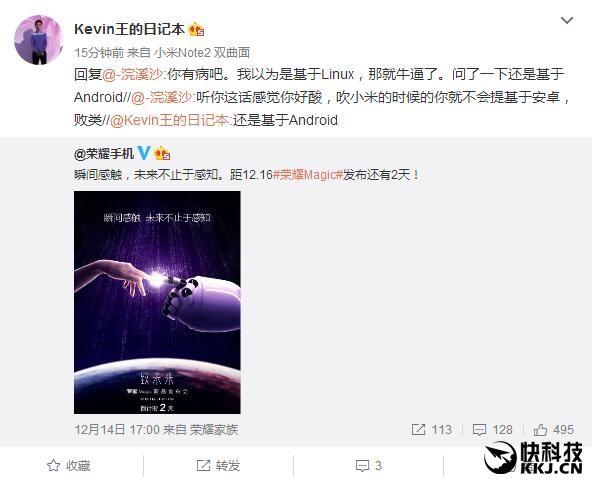 Huawei Honor Magic придет с кардинально измененным Android или с собственной операционной системой – фото 2