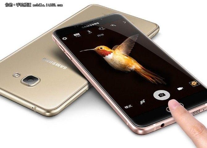 Samsung Galaxy A9 Pro (SM-A9100) прошел сертификацию в Китае – фото 1