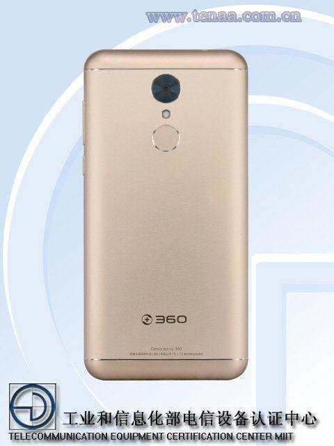 360 F4S (Qiku F4S) прибавит в разрешении дисплея и емкости аккумулятора – фото 1