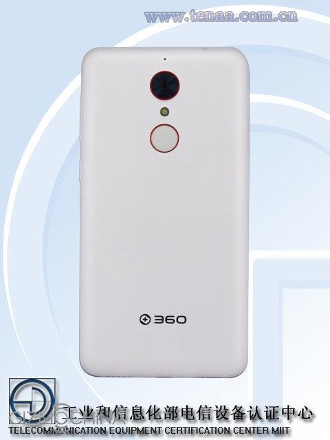 Qiku N4: смартфон с «плавающим дисплеем» на базе Helio X20 – фото 2