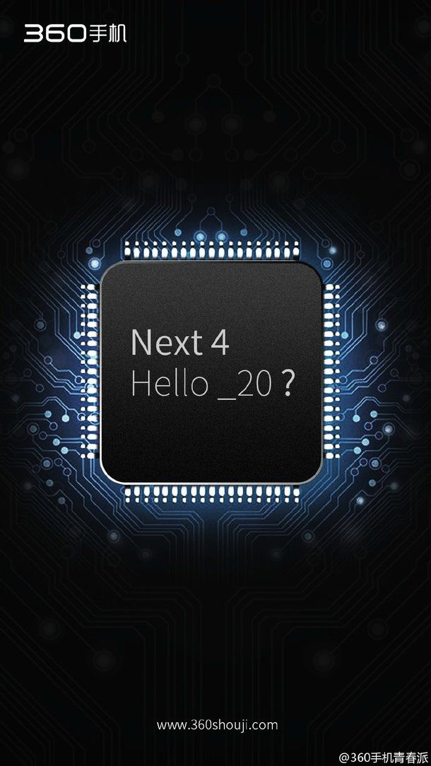 Qiku N4 с процессором Helio X20 уже на подходе – фото 1
