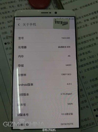 Qiku N4 получит двойную камеру и возможен выход модификации на Snapdragon 820 – фото 1