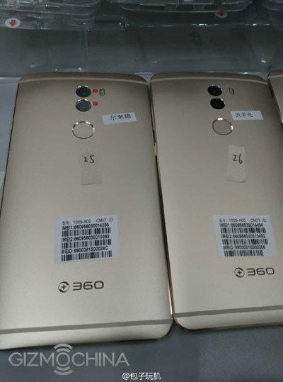 Qiku N4 получит двойную камеру и возможен выход модификации на Snapdragon 820 – фото 2