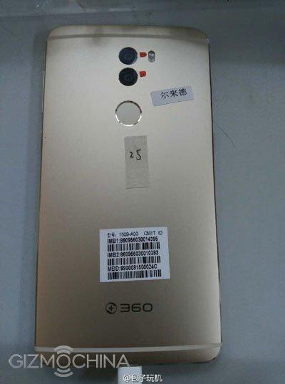 Qiku N4 получит двойную камеру и возможен выход модификации на Snapdragon 820 – фото 4