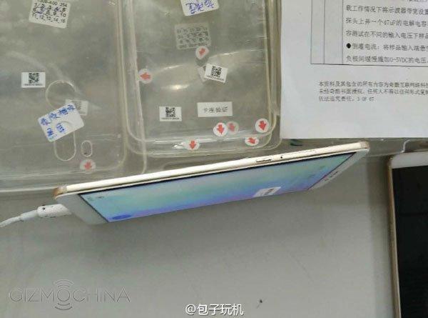 Qiku N4 получит двойную камеру и возможен выход модификации на Snapdragon 820 – фото 3