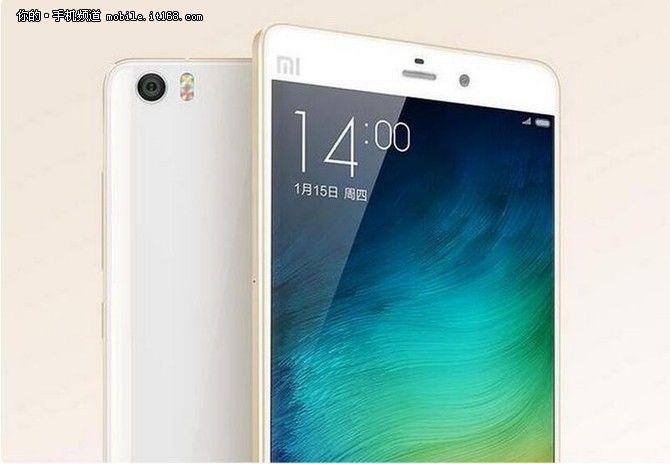 Xiaomi Mi Note 2 может получить 6-дюймовый изогнутый дисплей и камеру на 26 Мп – фото 2