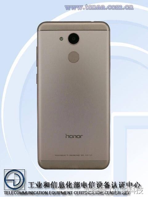 Honor 6C с Kirin 659, 4 Гб ОЗУ и 5,2