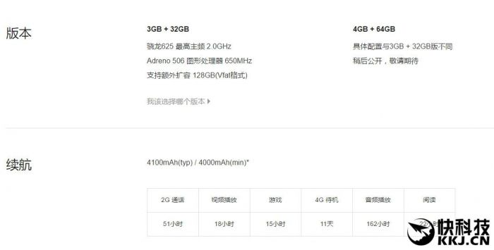Объявлена цена на Xiaomi Redmi Note 4X – фото 2