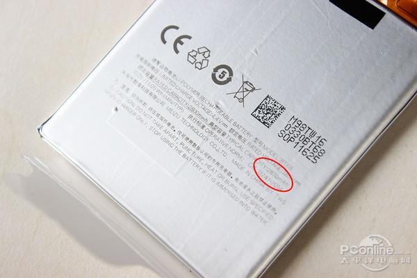 Meizu M3: заглянем, что находится внутри смартфона стоимостью $92 – фото 8