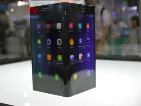 ZTE Axon Multy — складной смартфон, трансформирующийся в 6,8-дюймовый планшет – фото 2