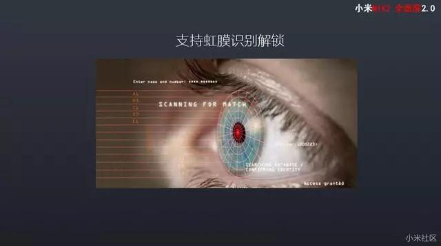 Промо-слайды с презентации Xiaomi Mi Mix 2: аккуратно, похоже на фейк – фото 3