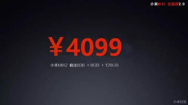 Промо-слайды с презентации Xiaomi Mi Mix 2: аккуратно, похоже на фейк – фото 8