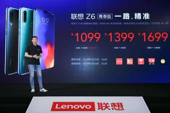 Анонс Lenovo Z6 Youth Edition: представительский средний класс – фото 1