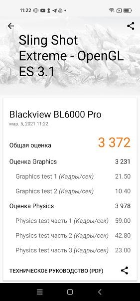 Обзор Blackview BL6000 Pro 5G (Блэквью БЛ6000 Про) – фото 8