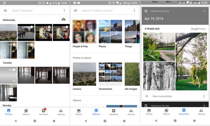 Киллер фичи Google Photos. Что не знали почти Все Android юзеры – фото 3