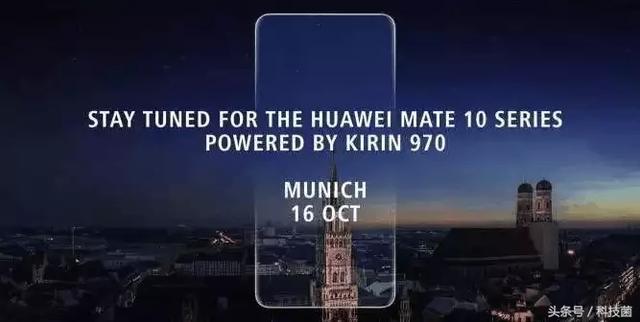 Huawei Mate 10 Pro: недорого и сердито? Слухи о ценах – фото 1