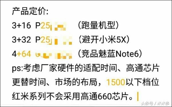 Слухи о Xiaomi Redmi Note 5: время выхода и характеристики – фото 2