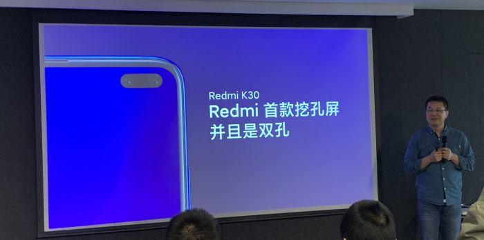 Xiaomi подтвердили поддержку 5G-сетей в Redmi K30 – фото 3