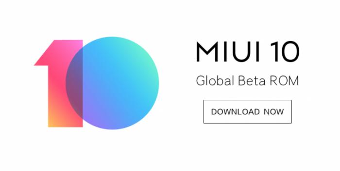 Теперь можно попробовать глобальную Beta-версию MIUI без разблокировки загрузчика – фото 2