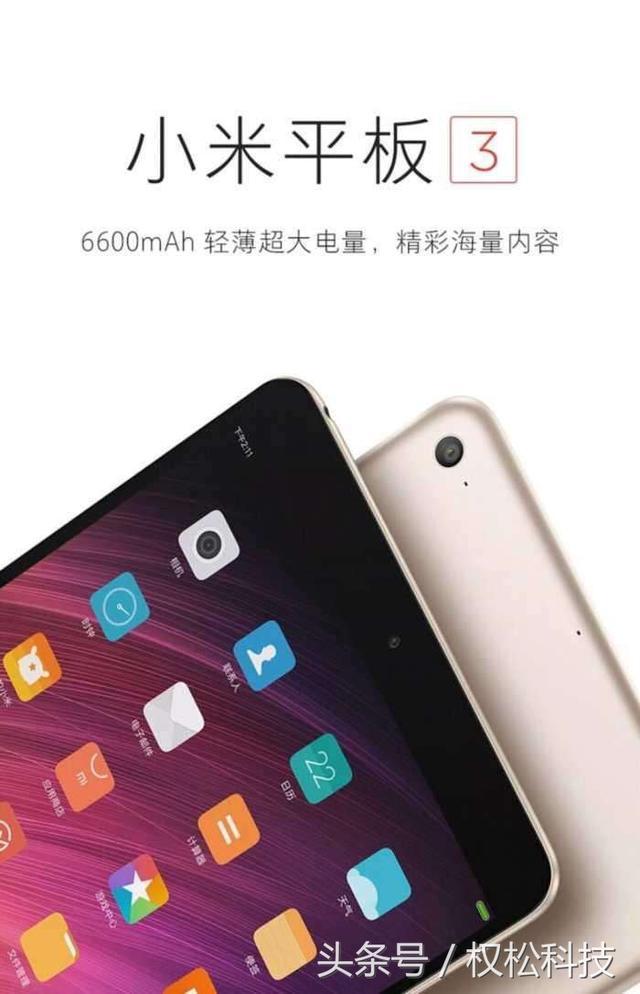 Xiaomi готовит планшет Mi Pad 4 к анонсу в ноябре – фото 1