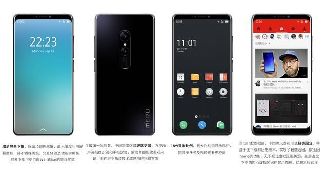 Очередные слухи о Meizu MX7 – фото 3