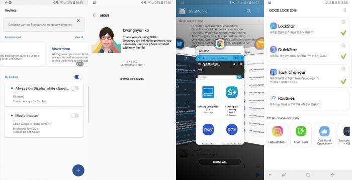 Samsung Experience получит инструментарий для кастомизации – фото 3