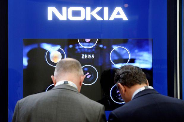 Nokia не планирует выпускать свой первый 5G-смартфон на флагманском железе – фото 1
