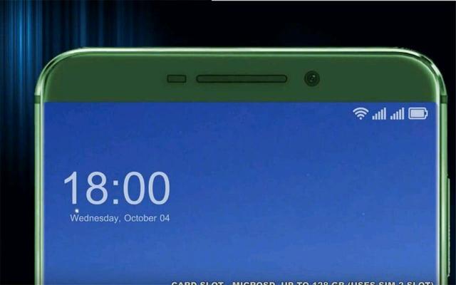 Xiaomi Redmi 5A показали на промо-постере и рендеры Xiaomi Redmi 5 – фото 5