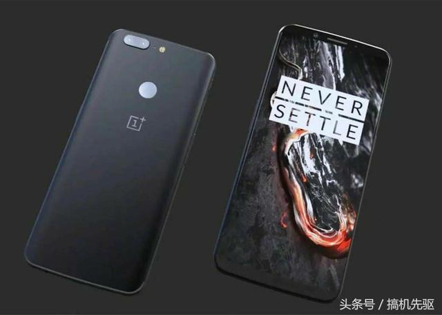 OnePlus 5T был обнаружен в AnTuTu – фото 1