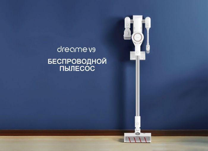 Купить пылесос Dreame V9 дешевле на ежегодной распродаже 11.11 – фото 1