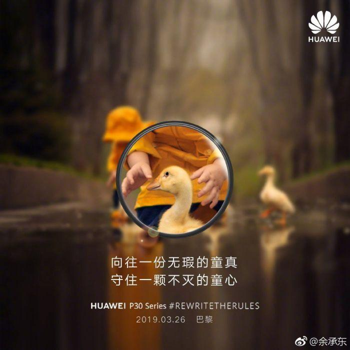 Huawei снова попалась на обмане с фотографиями – фото 2