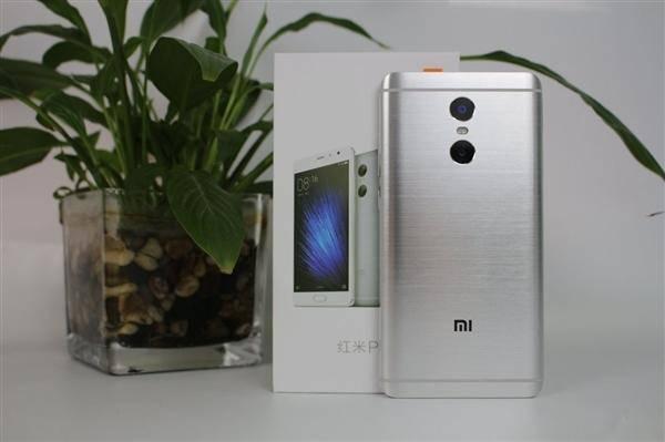 Xiaomi Redmi Pro 2 предсказывают Snapdragon 660 и дисплей 18:9 – фото 4