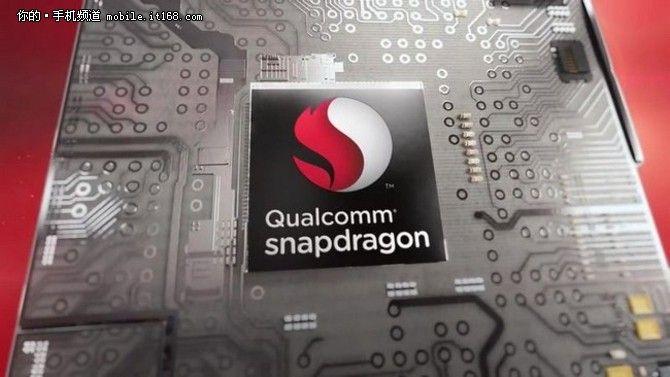 Motorola Moto X3 получит корпус из латуни, 5-дюймовый дисплей и Snapdragon 820 – фото 2