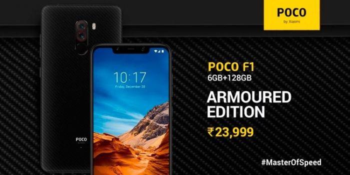 Xiaomi Pocophone F1 Armoured Edition получил лайт-версию и стал дешевле – фото 1