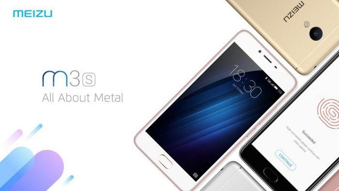 Meizu M3S: обзор версии бюджетника Meizu M3 в металлическом корпусе и со сканером отпечатков пальцев – фото 1