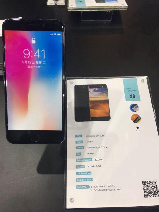 UHANS показала пять смартфонов на выставке Asia World-Expo – фото 3