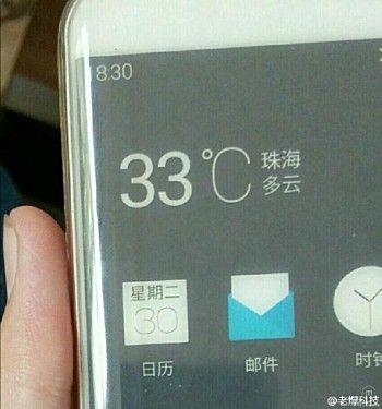 «Живой» Meizu Pro 7 засветился на фотографиях – фото 3
