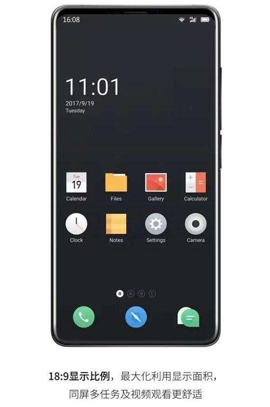 Meizu продолжит экспериментировать со вторым дисплеем и выпустит флагман с Snapdragon 835 – фото 3