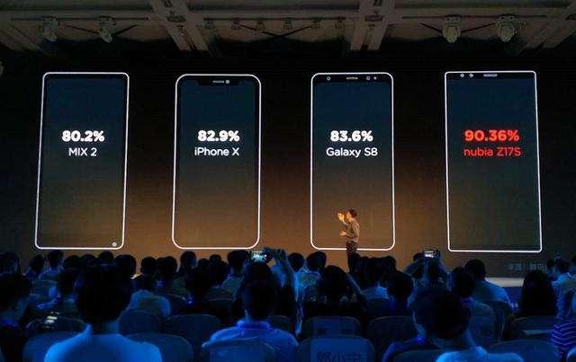 Meizu продолжит экспериментировать со вторым дисплеем и выпустит флагман с Snapdragon 835 – фото 5