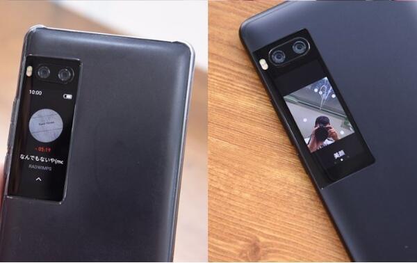 Meizu продолжит экспериментировать со вторым дисплеем и выпустит флагман с Snapdragon 835 – фото 1