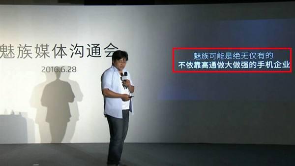 Meizu продолжит экспериментировать со вторым дисплеем и выпустит флагман с Snapdragon 835 – фото 2