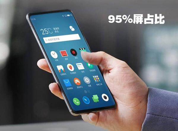 Meizu продолжит экспериментировать со вторым дисплеем и выпустит флагман с Snapdragon 835 – фото 4