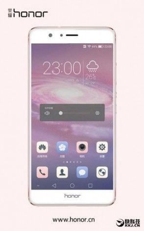 Huawei Honor 8 будет представлен 5 июля – фото 1