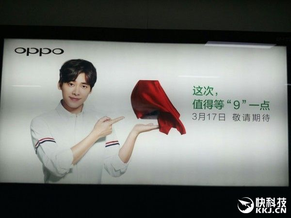 Oppo R9 собирается удивить возможностями тыльной камеры – фото 1