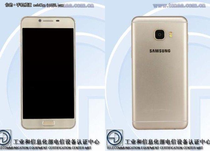 Samsung Galaxy C5 с дизайном как у Meizu M3 Note будет представлен 26 мая вместе со старшей Galaxy C7 – фото 2