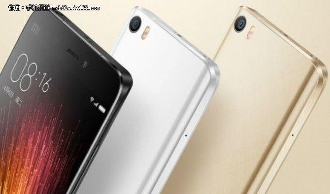Xiaomi Mi Note 2 с процессором Snapdragon 821 появится в августе – фото 1