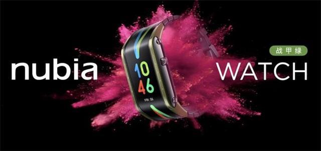 Смарт-часы Nubia Watch: гибкий дисплей, функционал смартфона и фитнес-трекера – фото 5