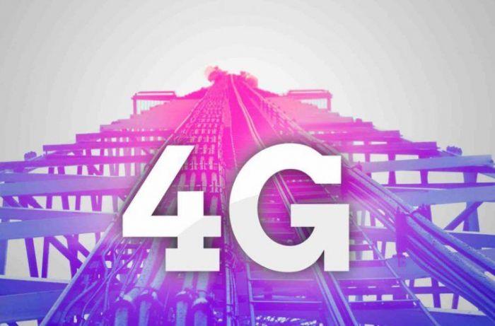 Украина аутсайдер по внедрению 4G. Почему последние и когда заработает? – фото 1